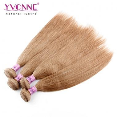 YVONNE Hair Cambodian Hair Color #8 Hair Bundles Natural Straight Hair Extension,16-22 Inches