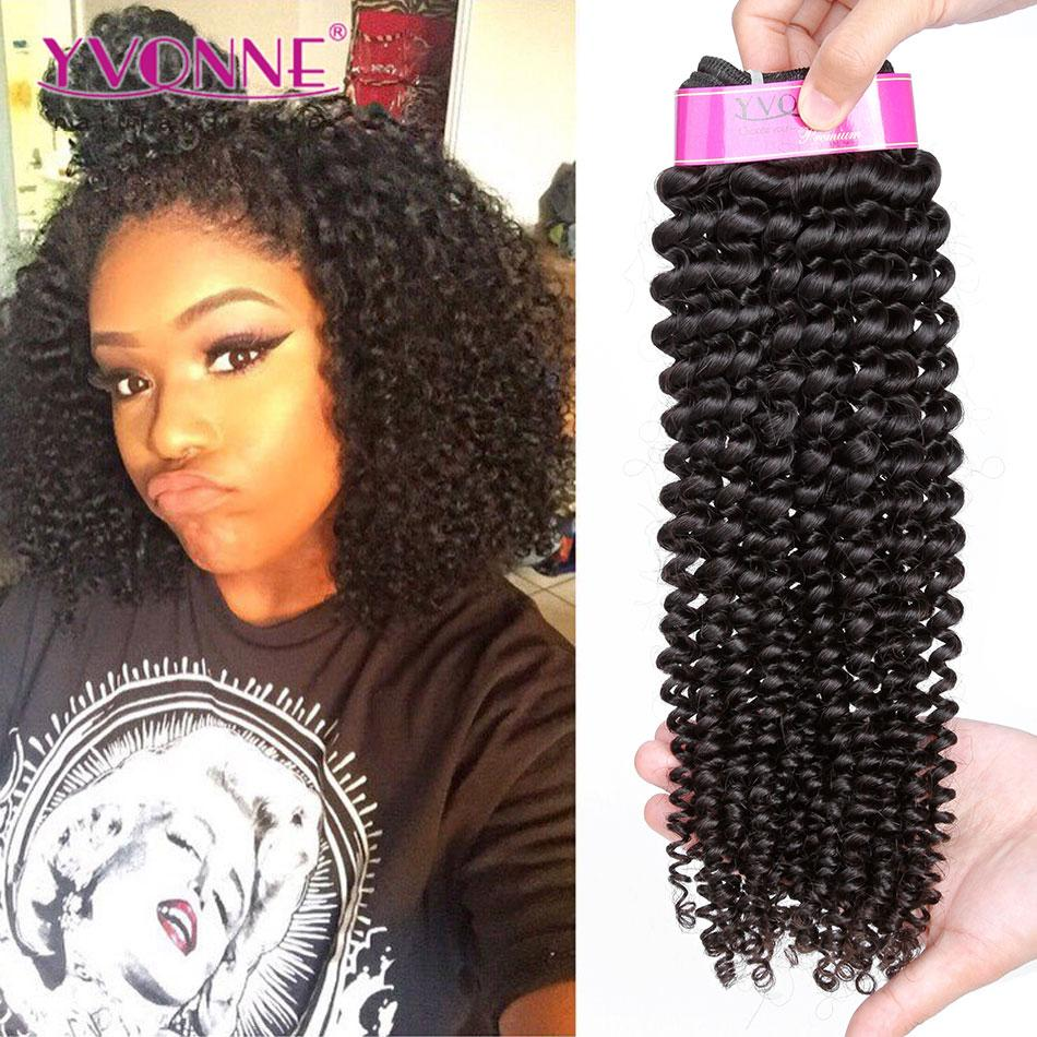 Grade 4a 100 Brazilian Kinky Curl Virgin Hair Weave 1b Color