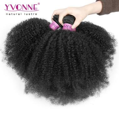 HOT SALE Yvonne Brazilian Afro Kinky Curly Hair Fashion Texture 100% Unprocessed Virgin Hair Weave,8-28 inches