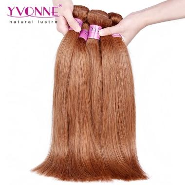 Yvonne Best Quality Color Hair #30 Natural Straight Hair Weave,100% Human Hair,16-20 Inches Avaliable