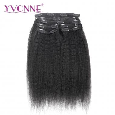 YVONNE Brazilian Virgin Hair Kinky Straight Clip In Human Hair Extensions 7 Pieces/Set Natural Color 120g/set