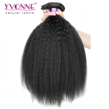FREE SHIPPING YVONNE Kinky Straight Weave Brazilian Virgin Hair,3 Bundles Unprocessed Hair Extensions,100% Human Hair Weft,Color 1B