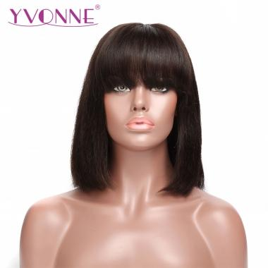 YVONNE Hair Products 180 Density Short Straight BOB Wigs With Fringe 10-14inch Natural Color Virgin Brazilian Human Hair