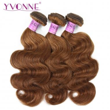 YVONNE Brazilian Body Wave Hair Extension Color 4 Human Hair Weave Bundles