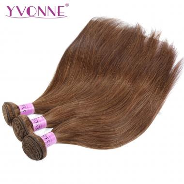 YVONNE Brazilian Straight Hair Weft Color 4 100% Human Hair Weave Bundles