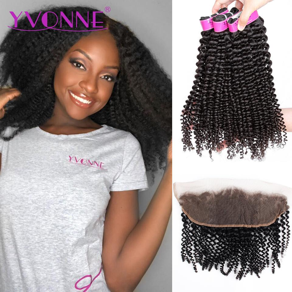 Yvonne Kinky Curly Brazilian Virgin Human Hair Bundles With Frontal