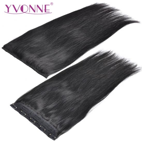 YVONNE Straight Clip In Human Hair Extensions Brazilian Virgin Hair Natural Color